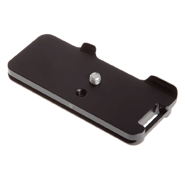Plate for Nikon D5100