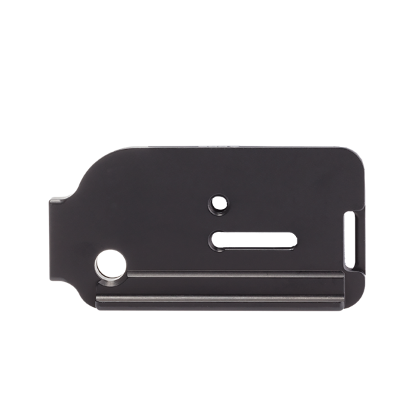 Top view of base plate for Nikon camera.