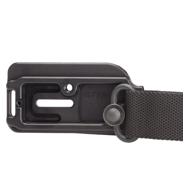 Base plate with QD strap for Nikon camera.